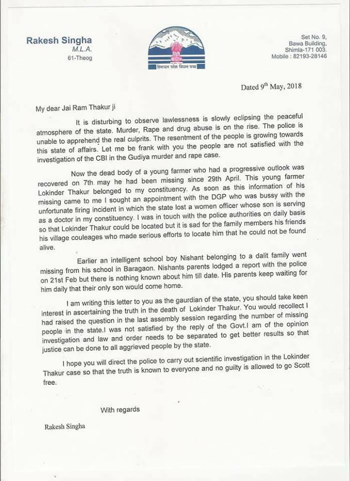 singha letter