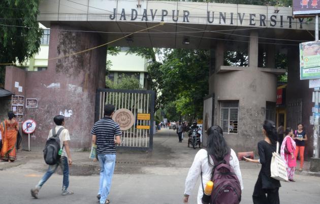 Jadavpur-University-JU